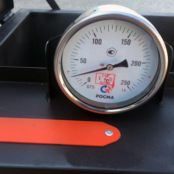 Термоизолированная битумоварка ПК-70