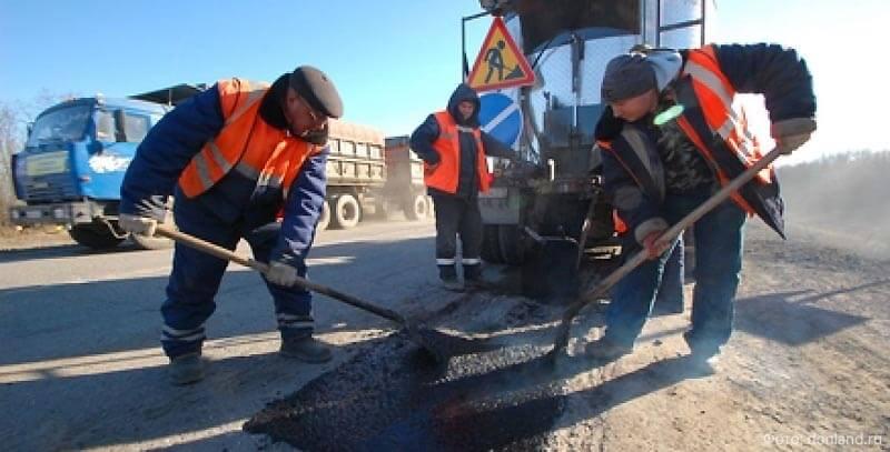 ремонт дороги рабочие фото