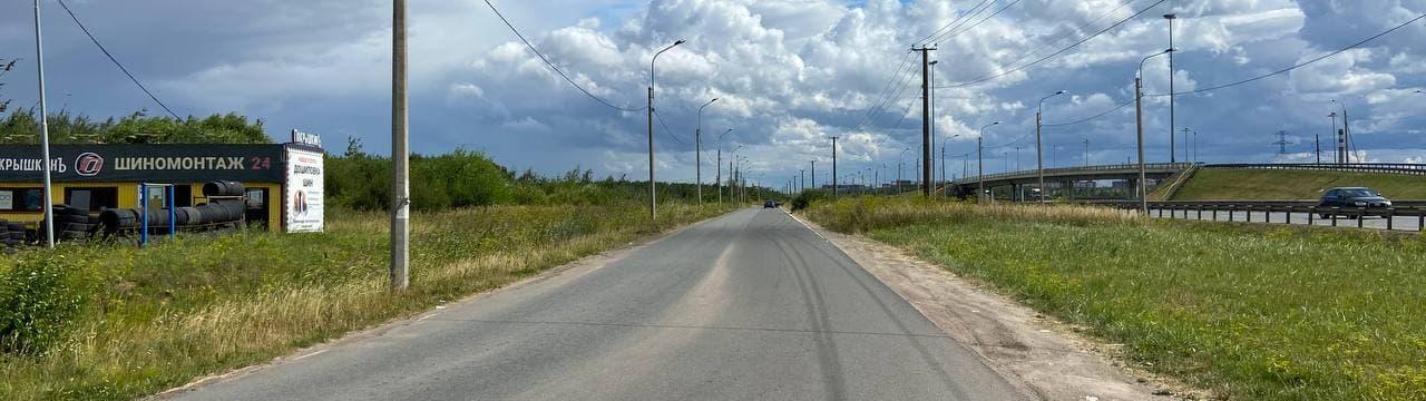 дорога фото