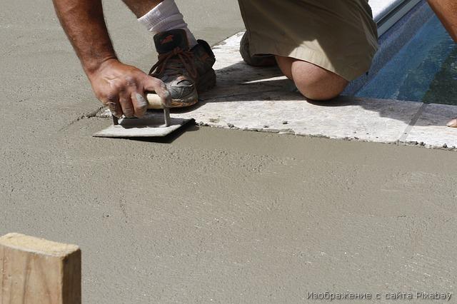 бетонные работы фото