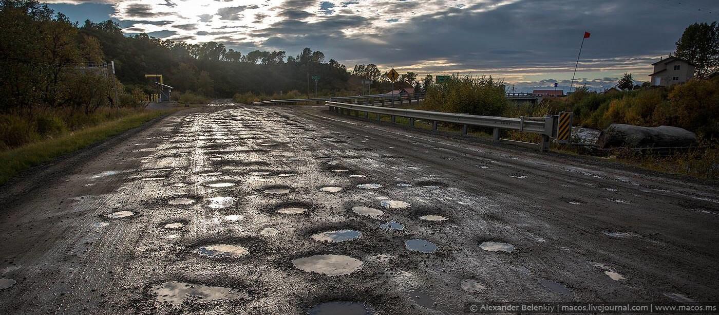 дорога россия фото