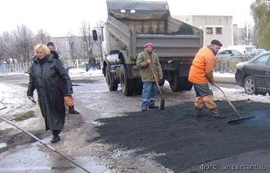 фото ремонт асфальта зимой фото