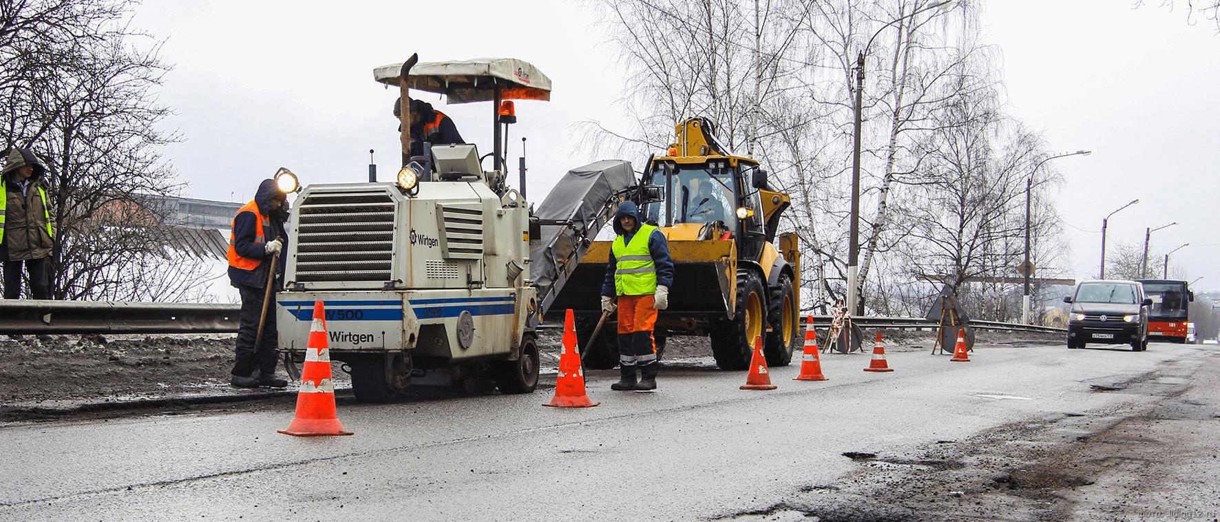 текущий ремонт дорог фото