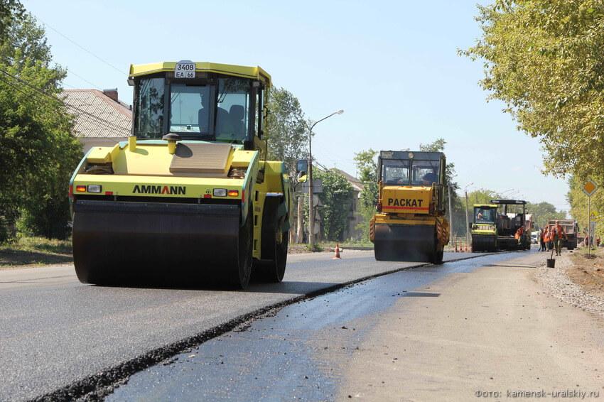 реконструкция дороги фото