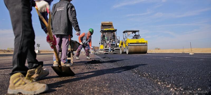 ремонт дороги асфальта
