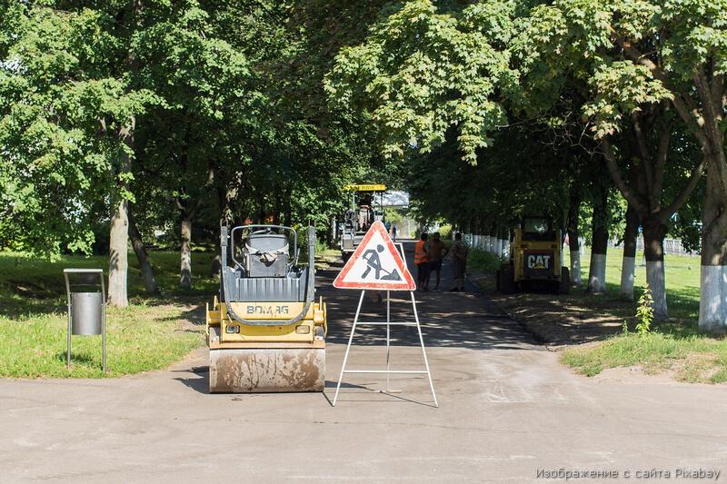 дорога закрыта ремонт
