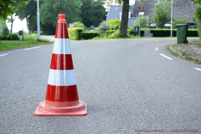 дорожный конус знак