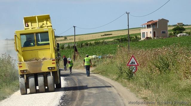 рабочие на дороге фото